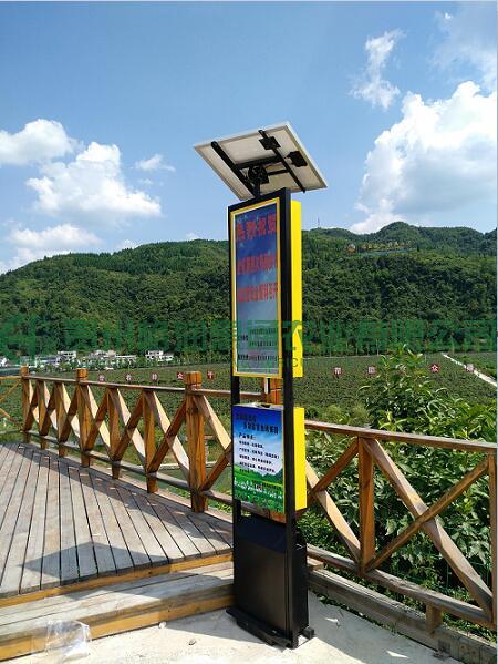 """太陽能自控多功能害蟲誘捕器——""""環衛傳媒型"""""""